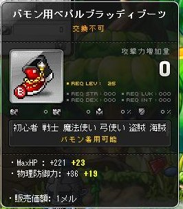 Maple130808_224736.jpg