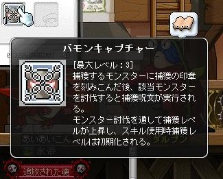 Maple130814_223518.jpg