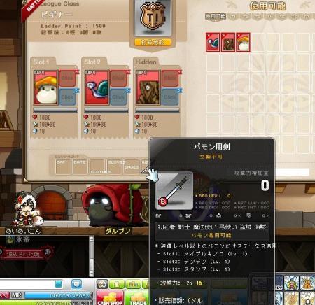Maple130814_224055.jpg