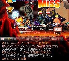 Maple130817_210654.jpg