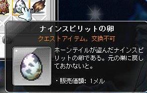 Maple130817_215457.jpg