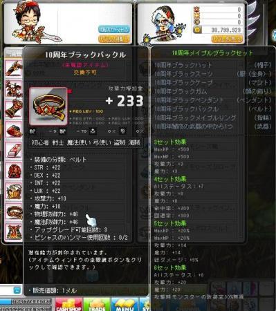 Maple130821_222445.jpg
