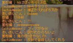 Maple130824_220509.jpg