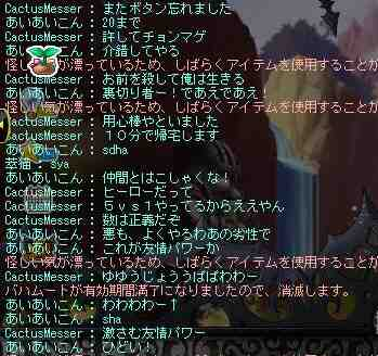 Maple130824_224024142138.jpg