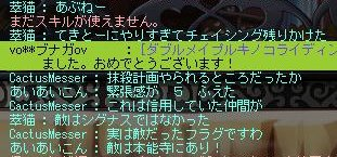 Maple130824_225927.jpg