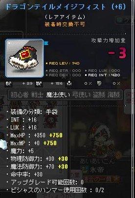 Maple130907_100110.jpg