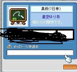 Maple130907_111458_201309151136365a1.jpg