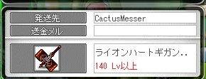Maple130914_091532.jpg