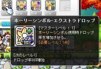 Maple130926_213726.jpg