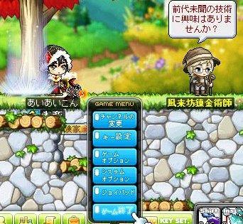 Maple130926_213737.jpg