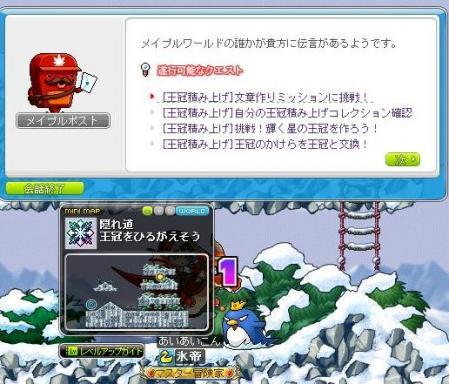 Maple130926_214357.jpg
