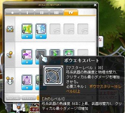 Maple130929_101827.jpg
