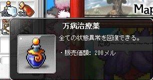Maple131005_002927.jpg