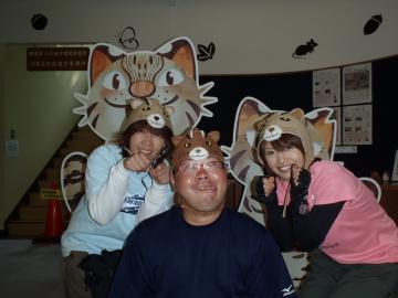 tsushimayamaneko.jpg