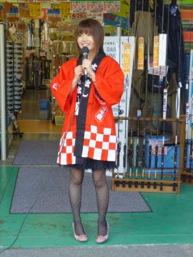 yoshidasanibe.jpg