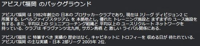 2013y03m31d_123941368.jpg