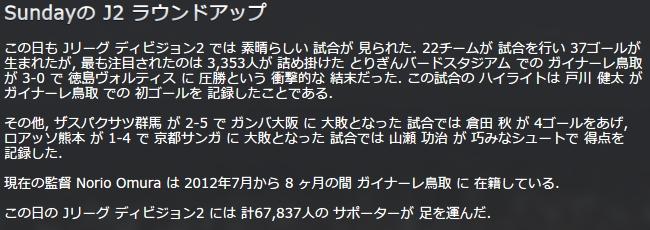 2013y04m02d_222701402.jpg