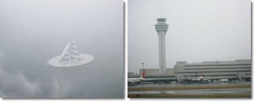 海ほたる&羽田空港