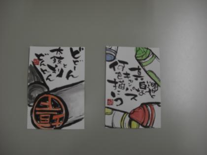 0512邨オ謇狗エ・512+001_convert_20120512174151