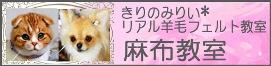 sazabu2.jpg