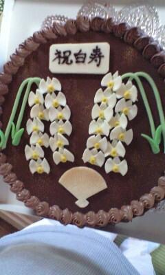 白寿ケーキ