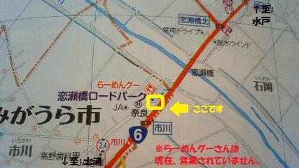 201204291711000.jpg