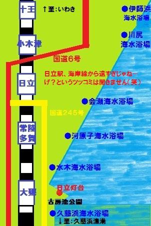 日立の海水浴場(超略図)