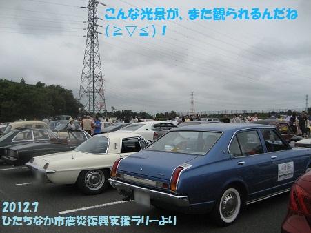 2_20121018214052.jpg