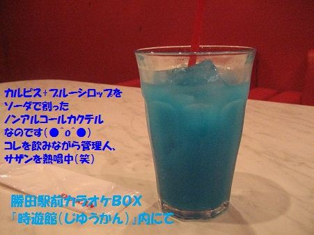 IMG_0962_20120713214327.jpg