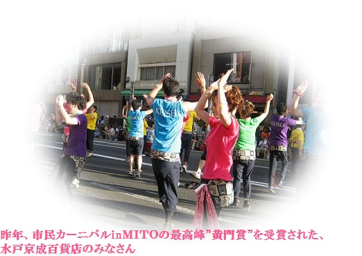 IMG_1650_20120808204839.jpg