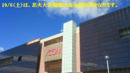 NEC_0961_20120930172400.jpg