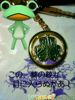 image015_20120905225337.jpg