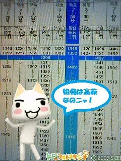 image174_20120522205950.jpg