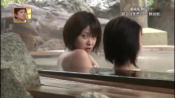 東はるみ(黛英里佳)お宝シーン第3章、入浴篇(秋田)京一郎から声を掛けられ…はるみ「あまり見ないでよ京一郎さん!」