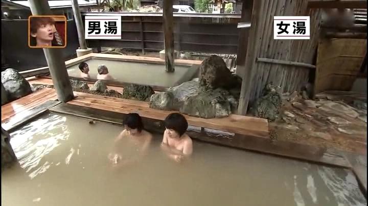 東はるみ(黛英里佳)お宝シーン第3章、入浴篇(秋田)奥山旅館は男湯と女湯は中で繋がっており…