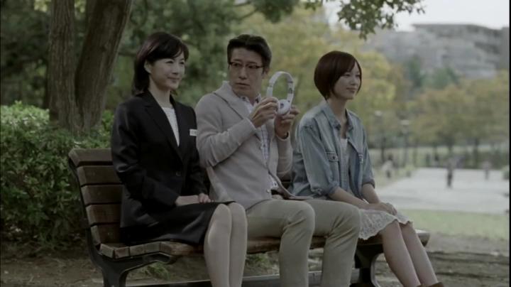 2代目【GTO】神崎麗美(本田翼)ピタットハウスCM(公園、売買篇)に登場!1