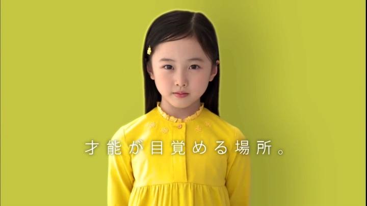 【家政婦のミタ】希衣(本田望結)ちゃん、七田チャイルドアカデミーCMに登場、才能が目覚める場所