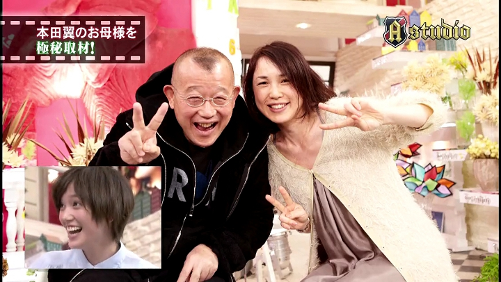 さよなら2代目【GTO】神崎麗美(本田翼)A-Studio終了、神崎の母上様が初登場(?)