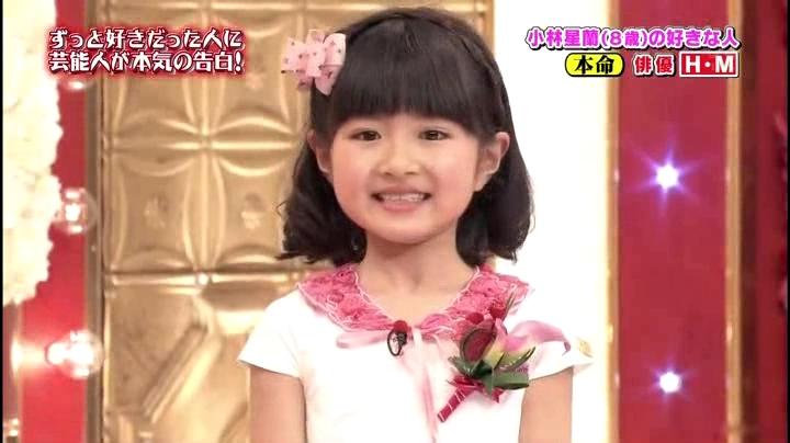 ドラマ【一休さん】さよ(小林星蘭)ちゃんに彼氏が誕生!?