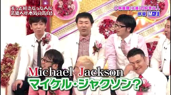 ドラマ【一休さん】さよ(小林星蘭)ちゃんに彼氏が誕生!?M・J予想がマイケルジャクソン?
