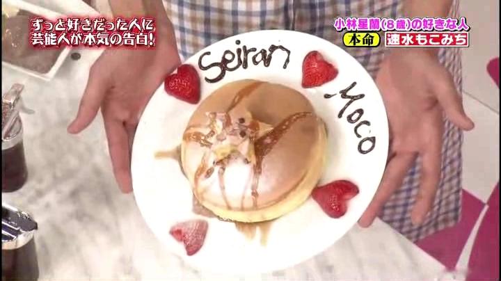 ドラマ【一休さん】さよ(小林星蘭)ちゃんに彼氏が誕生!?Seiran&Moco