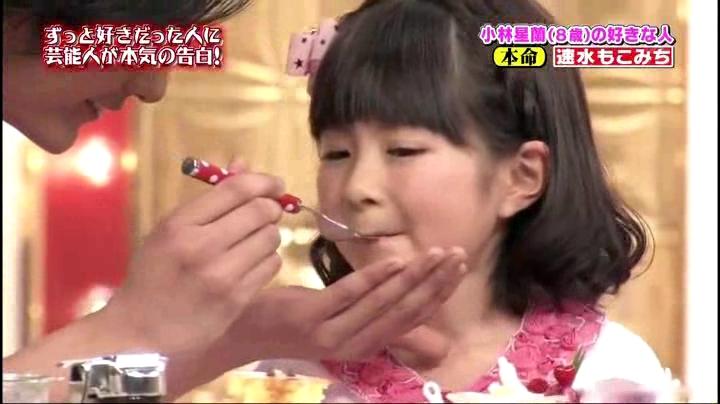 ドラマ【一休さん】さよ(小林星蘭)ちゃんに彼氏が誕生!?「あ~ん」で食べさせて貰う