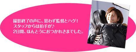 2代目【GTO】神崎麗美(本田翼)ビオレCMに登場メイキング8