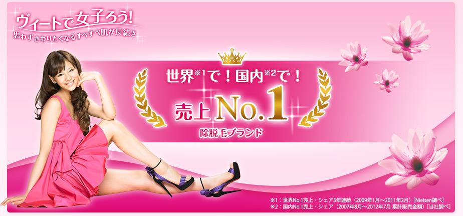 2代目【GTO】葛城美姫(西内まりや)ヴィートCMに登場、公式HPピンクワンピースの美姫1