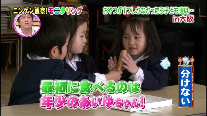 子供の協調性と思いやり(アイス篇)最初は最年少に食べさせる(笑)