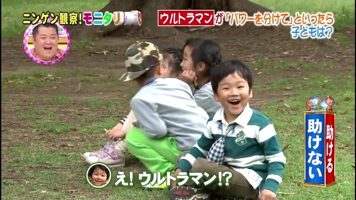 子供の協調性と思いやり(ウルトラマン篇)ウルトラマンと聞いて子供達の表情が…(笑)
