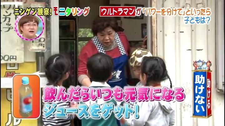 子供の協調性と思いやり(ウルトラマン篇)自分達が元気に成るジュースを買う子供達