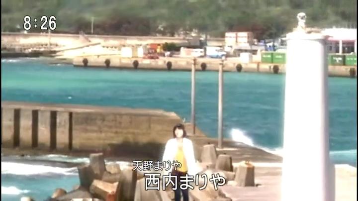 2代目【GTO】葛城美姫(西内まりや)なに?美人過ぎる海女に転向!? 美姫の役柄テロップ