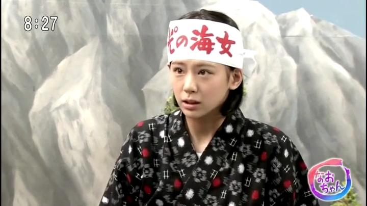 2代目【GTO】葛城美姫(西内まりや)なに?美人過ぎる海女に転向!?