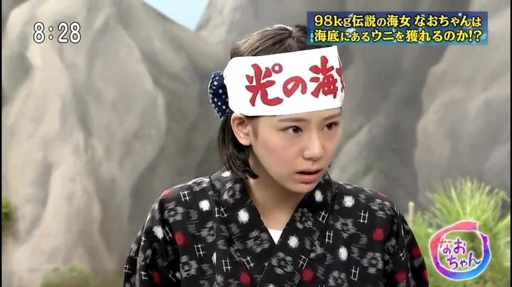 2代目【GTO】葛城美姫(西内まりや)なに!?美人過ぎる海女に転向?「今、何て言ったんですか?」